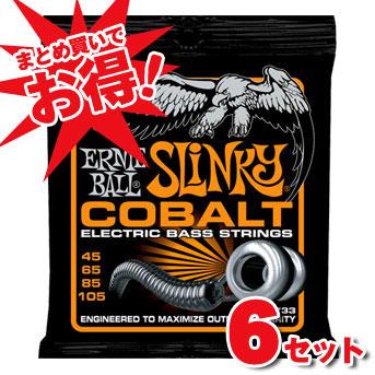 ERNIE BALL Cobalt Slinky Bass Strings #2733 Hybrid 《45-105 エレキベース弦》 アーニーボール/コバルトスリンキー【お得な6パックセット!】 【送料無料!】【ONLINE STORE】