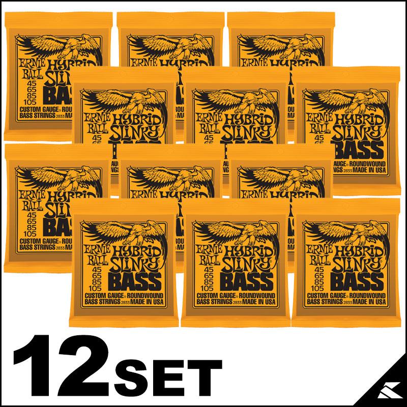 ERNIE BALL #2833-HybridSlinky 12セット 《まとめ買いお買い得セット!!》【送料無料】【ONLINE STORE】