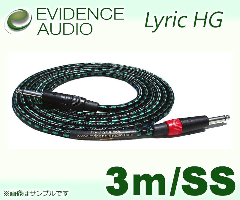 EVIDENCE AUDIO Lyric HG LYHGSS10〔3m-SS〕《シールド》【送料無料】【smtb-u】【ONLINE STORE】