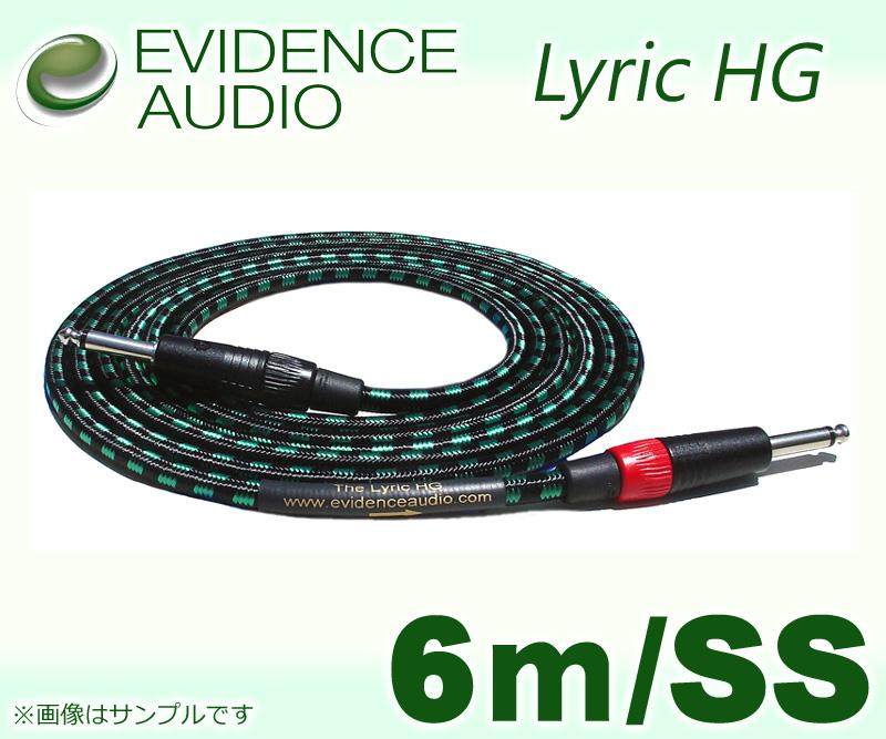EVIDENCE AUDIO Lyric HG LYHGSS20〔6m-SS〕《シールド》【送料無料】【smtb-u】【ONLINE STORE】