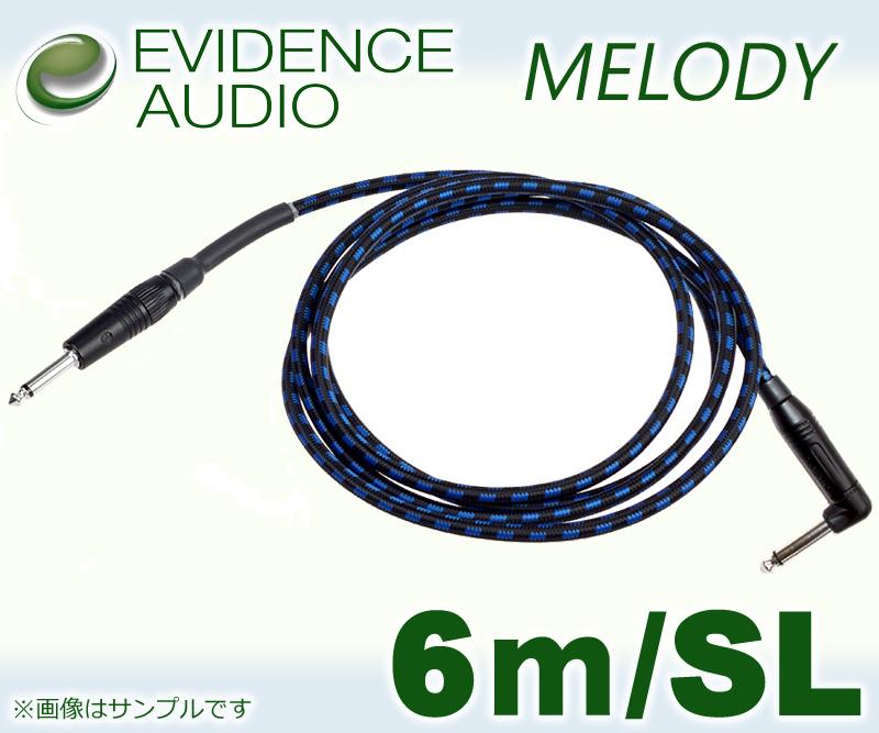 EVIDENCE AUDIO Melody MLRS20〔6m-SL〕《シールド》【送料無料】【smtb-u】【ONLINE STORE】