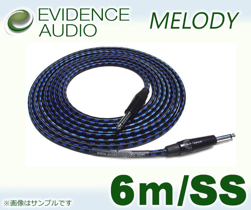 EVIDENCE AUDIO Melody MLSS20〔6m-SS〕《シールド》【送料無料】【smtb-u】【ONLINE STORE】