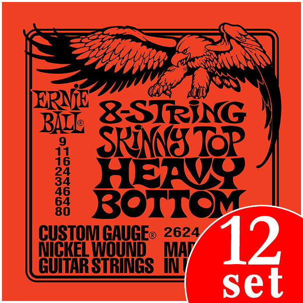 Ernie Ball 8-String Slinky Skinny Top Heavy Bottom #2624 (09-80) 《8弦エレキギター弦》 【12パック】【送料無料】(ご予約受付中)【ONLINE STORE】