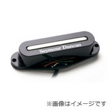 Seymour Duncan Hot Stack STK-S2b (ブリッジ用) (送料無料)(ストラトタイプ用ピックアップ)(お取り寄せ)【ONLINE STORE】