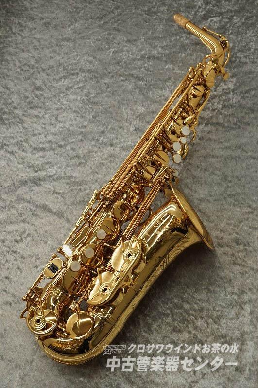 AIZEN JazzMaster【中古】【アルトサックス】【アイゼン】【お茶の水中古管楽器センター在庫品】