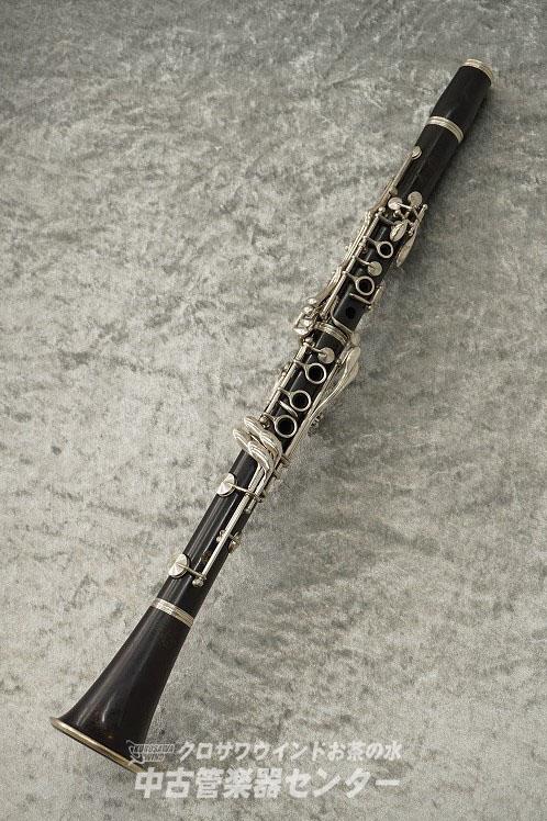 H.Selmer 9【中古】【クラリネット】【セルマー】【お茶の水中古管楽器センター在庫品】
