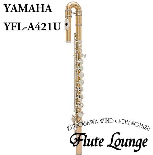Yamaha YFL-A421U【新品】【アルトフルート】【ヤマハ】【U字管】【ゴールドブラス】【フルート専門店】【フルートラウンジ】