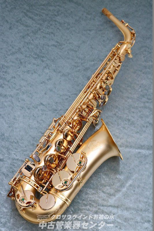 Cadeson A-902SG【中古】【アルトサックス】【カドソン】【お茶の水中古管楽器センター在庫品】