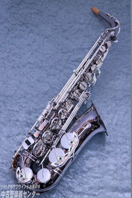 io 1065BNS【中古】【アルトサックス】【イオ】【お茶の水中古管楽器センター在庫品】