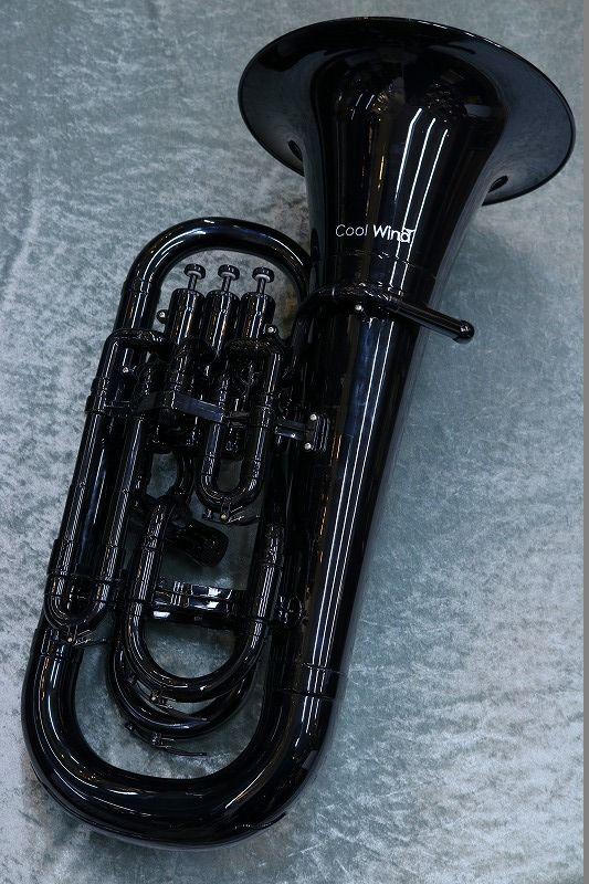 Cool Wind EU-200 BLK [新品]【プラスチックユーフォニアム】【クールウインド】【ブラック】【管楽器専門店】【クロサワウインドお茶の水店】【次回入荷分ご予約受付中!】