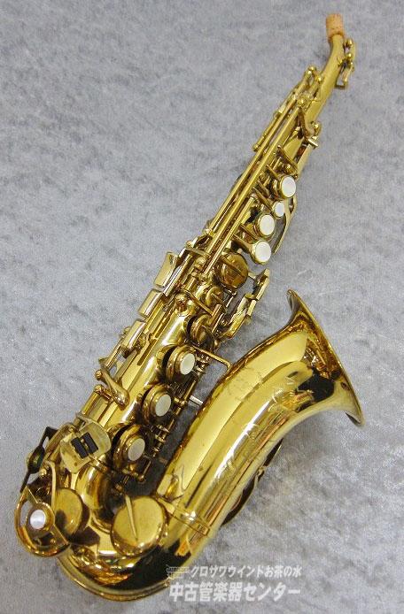 Borgani Curved Soprano【中古】【カーブドソプラノサックス】【ボガーニ】【お茶の水中古管楽器センター在庫品】