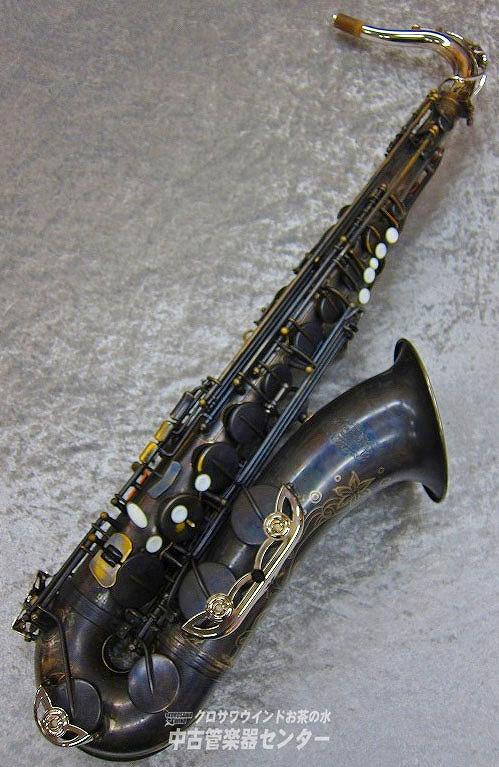 Marmaduke Tenor Sax【中古】【テナーサックス】【マーマデューク】【お茶の水中古管楽器センター在庫品】