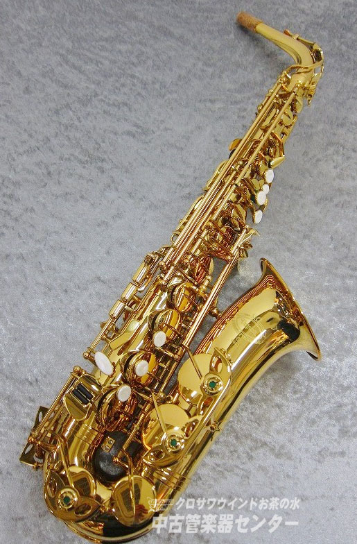 Unison AS5002L【中古】【アルトサックス】【ユニゾン】【お茶の水中古管楽器センター在庫品】