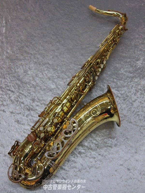 B.Crampon S1【ヴィンテージ】【テナーサックス】【クランポン】【S1】【お茶の水中古管楽器センター在庫品】