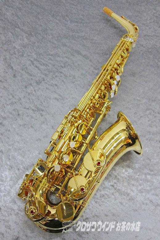 Yamaha YAS-82ZUL[新品]【アルトサックス】【ヤマハ】【アンラッカー仕上げ】【入荷予約受付中!】【管楽器専門店】【クロサワウインドお茶の水】