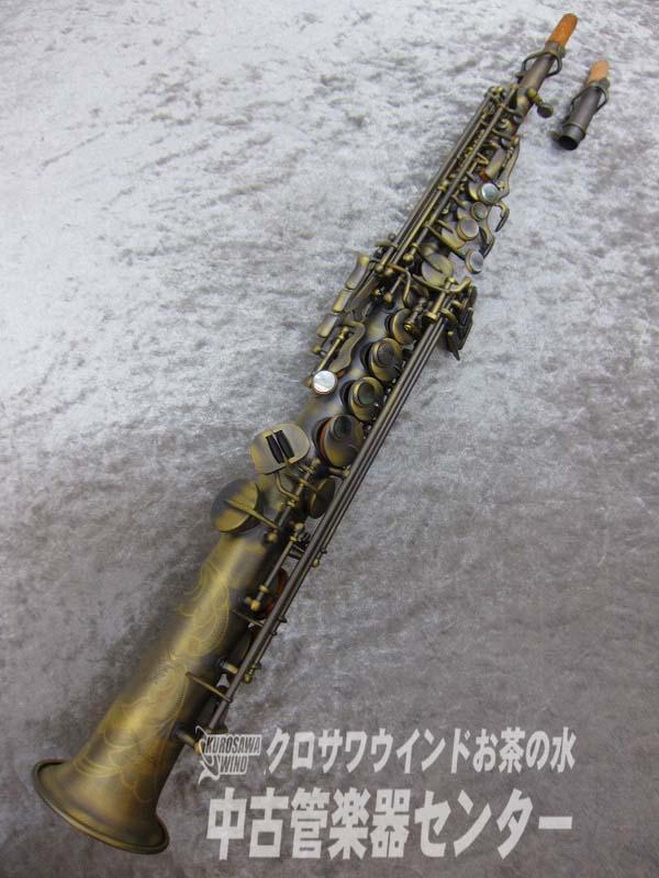 Cadeson S-108AS【美品中古】【ソプラノサックス】【カドソン】【お茶の水中古管楽器センター在庫品】