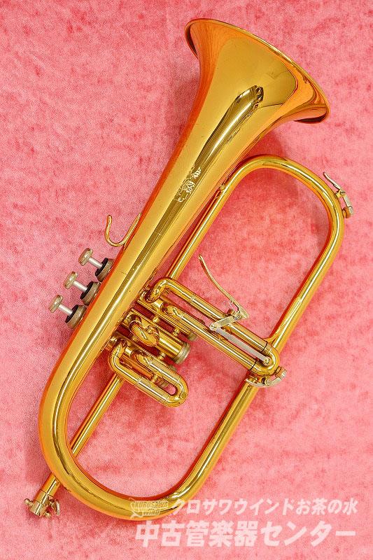 B&S ChallengerII BS31462-1【中古】【フリューゲルホルン】【ビーアンドエス】【チャレンジャーII】【お茶の水中古管楽器センター在庫品】