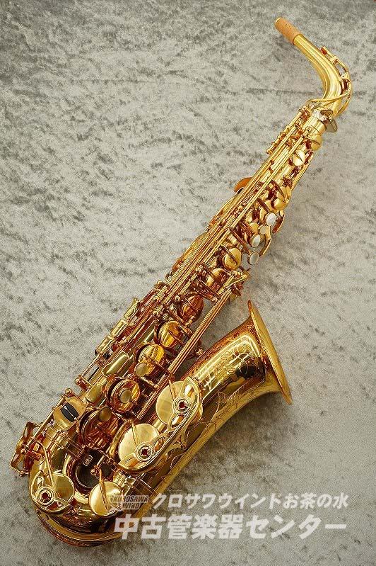 Yamaha YAS-875【中古】【M-1ネック】【ヤマハ】【お茶の水中古管楽器センター在庫品】