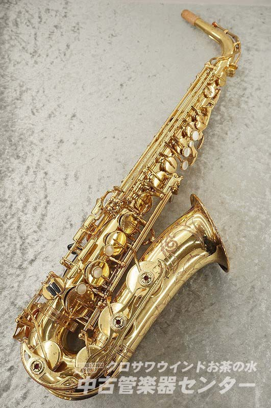 Yamaha YAS-62【中古】【初期モデル】【ヤマハ】【アルトサックス】【お茶の水中古管楽器センター在庫品】