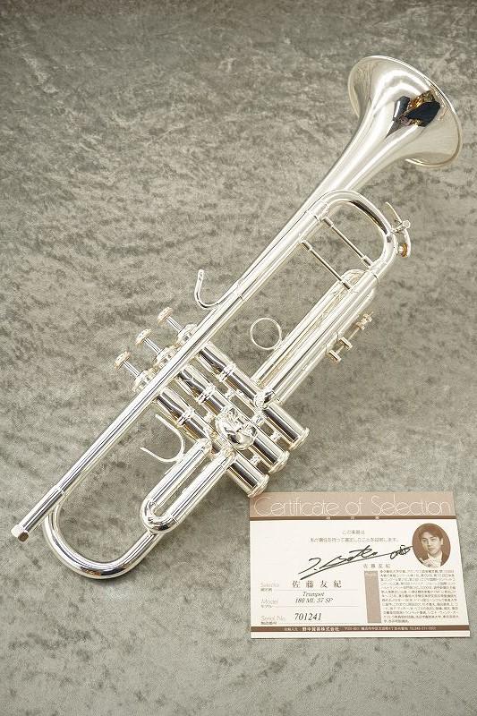 V.Bach 180ML37SP【中古】【トランペット】【バック】【佐藤友紀氏選定品】【お茶の水中古管楽器センター在庫品】