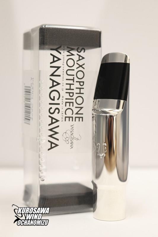 YANAGISAWA 大好評です ヤナギサワアルトサックス用マウスピース 格安 メタル キャップ付き ウインドお茶の水 リガチャー