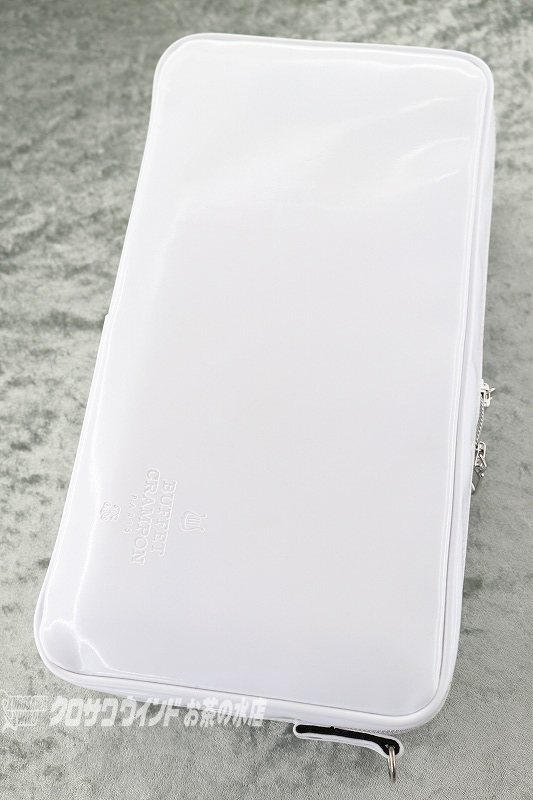 B.Crampon Clarinet Case White 【エナメル】【ホワイト】【新品】【ウインドお茶の水】【送料無料!】
