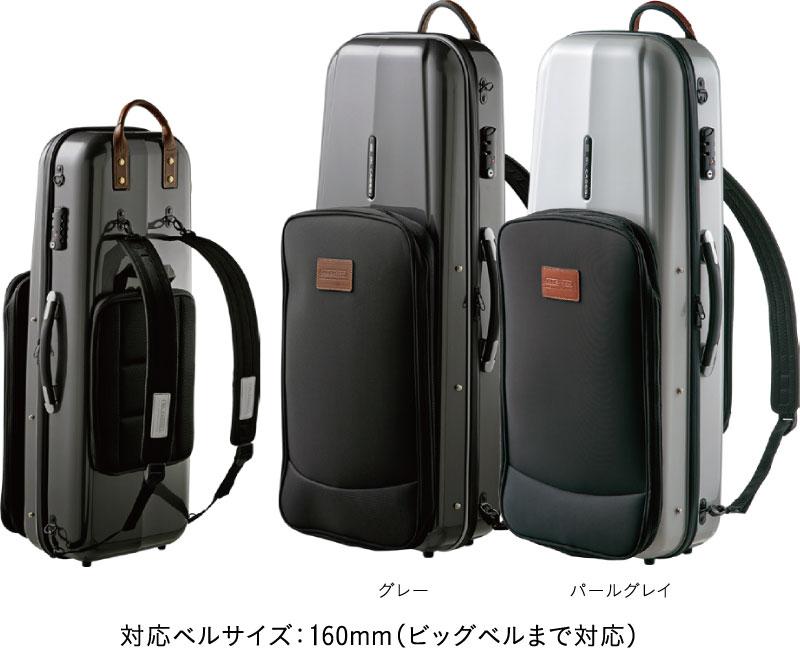 GL CASES GLK-T(S) テナーサックス ケース【ウインドお茶の水】※カラーをお選びください