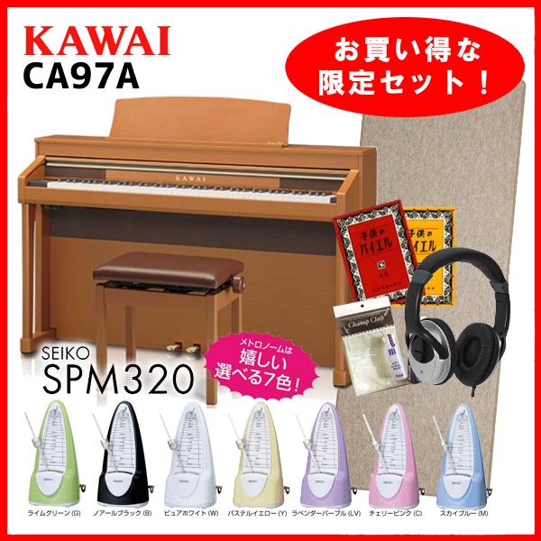 【高低自在椅子&ヘッドフォン付属】KAWAI CA97C 【プレミアムチェリー調】【カワイ・河合楽器】【電子ピアノ・デジタルピアノ】【必要なものが全部揃うセット!】【送料無料】【ONLINE STORE】