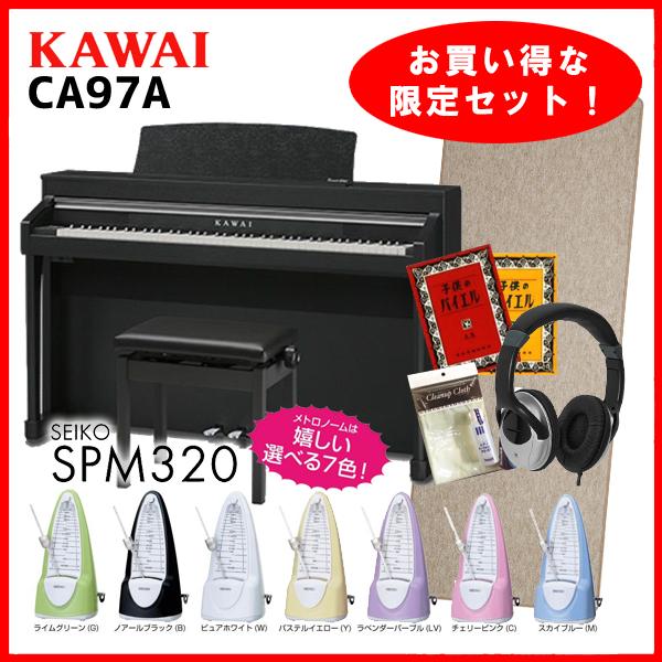 【高低自在椅子&ヘッドフォン付属】KAWAI CA97B 【プレミアムブラックサテン調】【カワイ・河合楽器】【電子ピアノ・デジタルピアノ】【必要なものが全部揃うセット!】【送料無料】【ONLINE STORE】