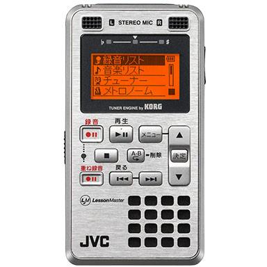 JVC Kenwood Lesson Master XA-LM30-S (Silver) 《チューナー/メトロノーム/ポータブルデジタルレコーダー》【送料無料】【ONLINE STORE】
