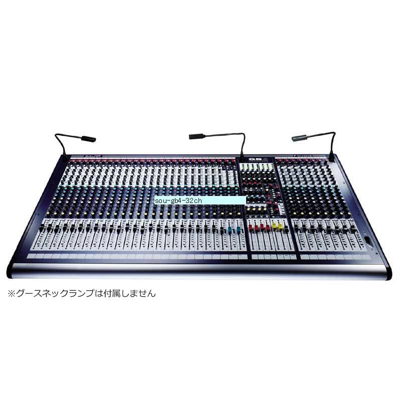 SOUNDCRAFT GB4 32ch《ミキサー》【送料無料】【ONLINE STORE】