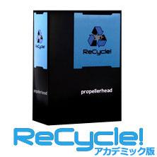 Propellerhead ReCycle 2.1 Academic アカデミック版 【送料無料】 【smtb-u】【ONLINE STORE】