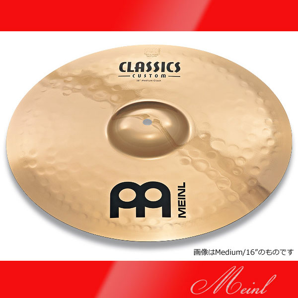 Meinl CC18PC-B Classics Custom Crash POWERFUL (18