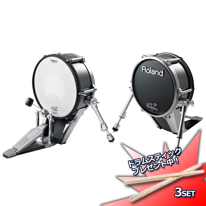 Roland V-Kick(Black-chrome)〔KD-140-BC〕 ローランド V-Drums 電子ドラム【送料無料】【ドラムスティック3セット付き!】【smtb-u】【ONLINE STORE】