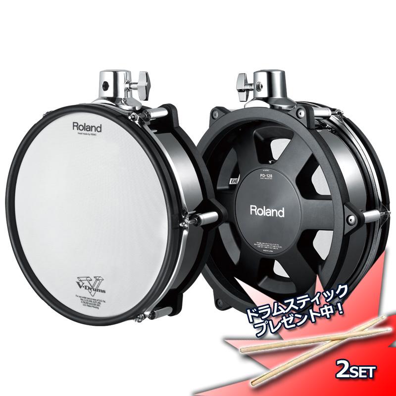 Roland V-Pad(Black-chrome)〔PD-128-BC〕 ローランド V-Drums 電子ドラム【送料無料】【ドラムスティック2セット付き!】【smtb-u】【ONLINE STORE】