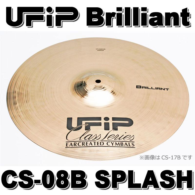 UFiP Brilliant CS-10B 《スプラッシュシンバル》 【送料無料】【smtb-u】【ONLINE STORE】