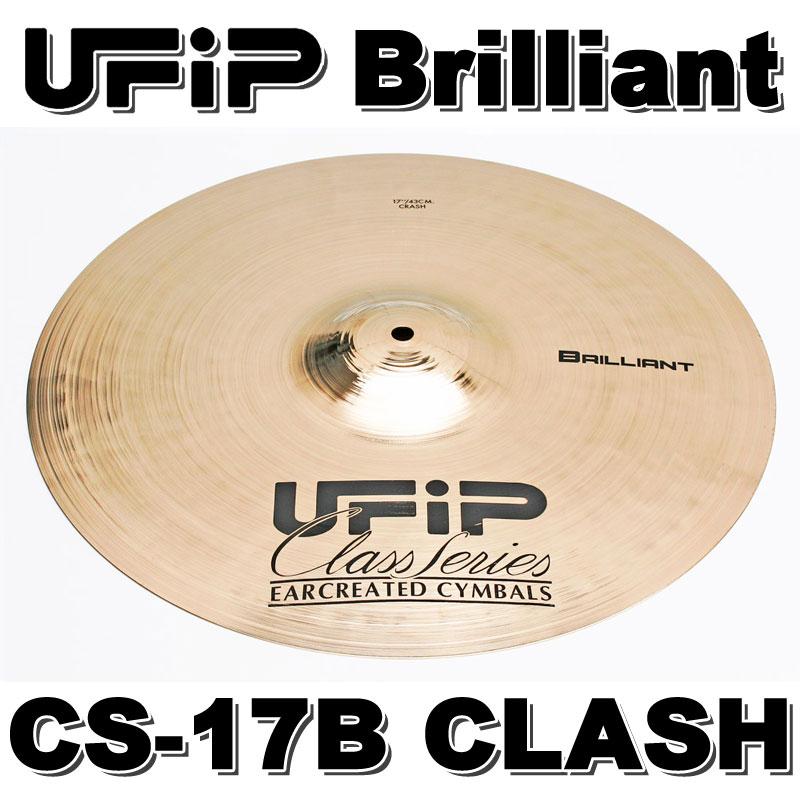 UFiP Brilliant CS-17B 《クラッシュシンバル》 【送料無料】【smtb-u】【ONLINE STORE】