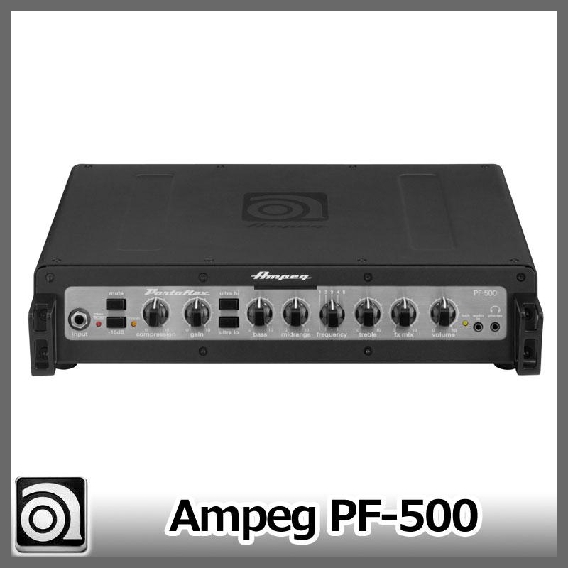 Ampeg PF-500 ベースヘッドアンプ 【送料無料】【ご予約受付中】【ONLINE STORE】