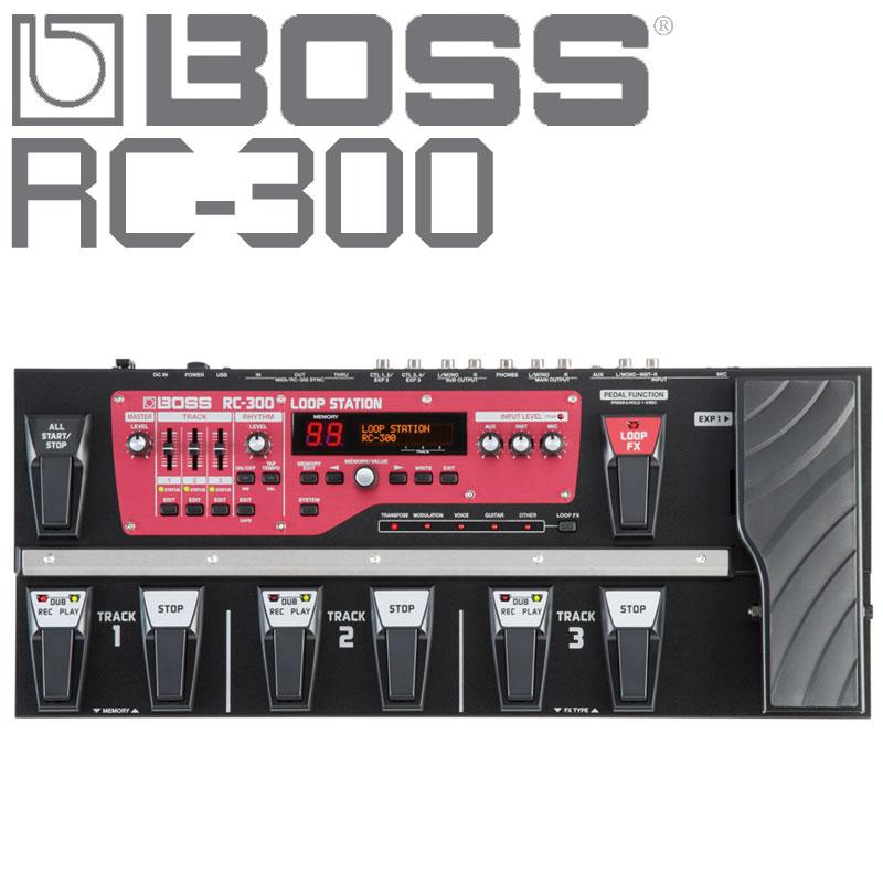 BOSS RC-300 ループステーション 【送料無料】【ONLINE STORE】