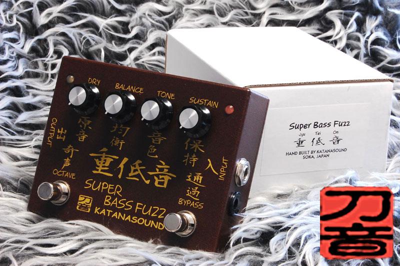 KATANA SOUND 重低音・Super Bass Fuzz【送料無料】 【smtb-u】【ONLINE STORE】