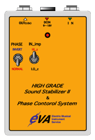 EVA HI Grade Sound Stabilizer& Phase Control Systm(SSPH-HG)【送料無料】 【お取り寄せ品・ご予約受付中】【ONLINE STORE】
