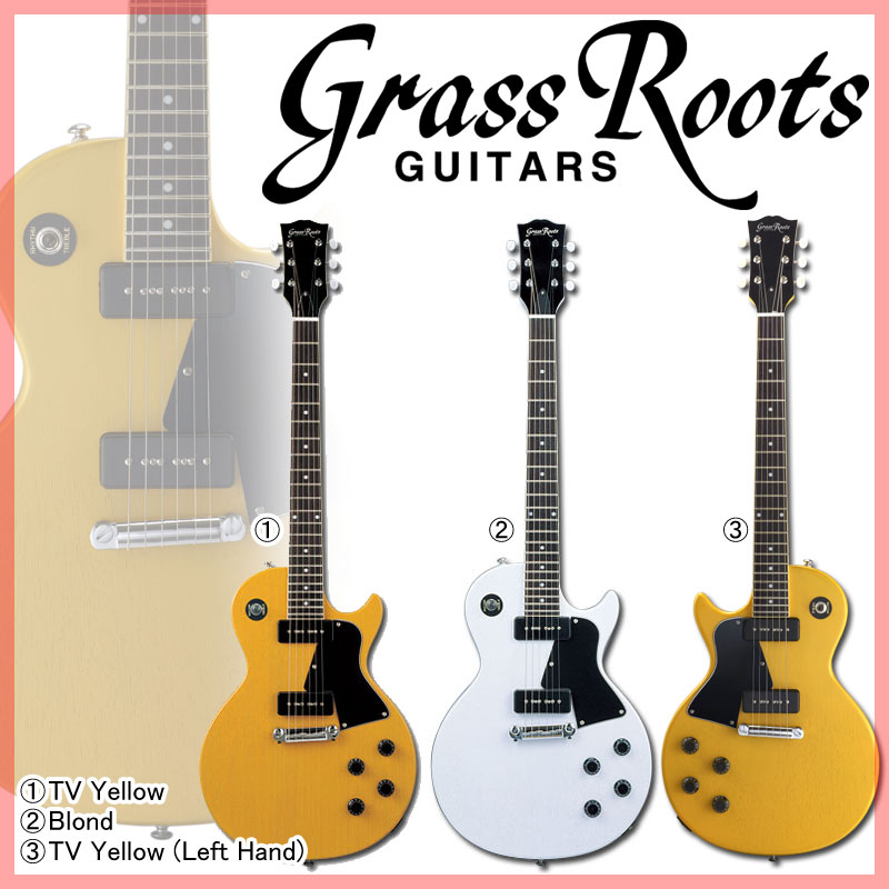 Grass Roots G-LS-57【送料無料】【ONLINE STORE】