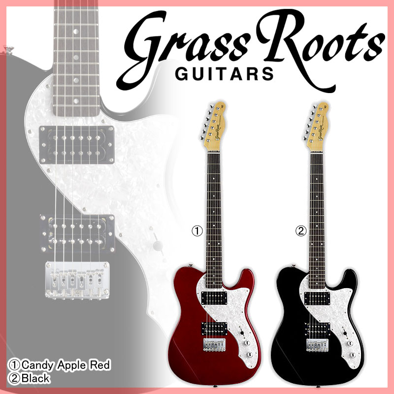 Grass Roots G-TE-45R/H【送料無料】【ONLINE STORE】