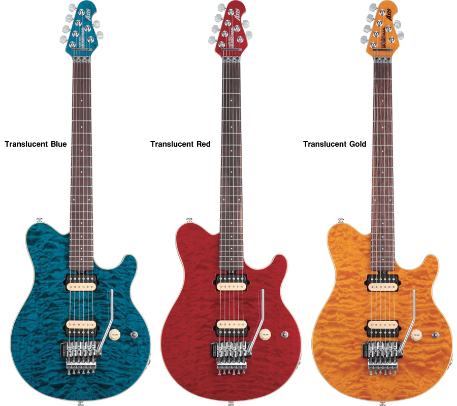 MusicMan Axis Rosewood【ONLINE STORE】