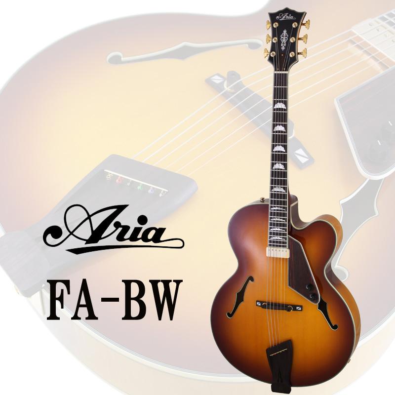 Aria FA-BW アリア ブロードウェイ フルアコ ギター【送料無料】【smtb-u】【ONLINE STORE】