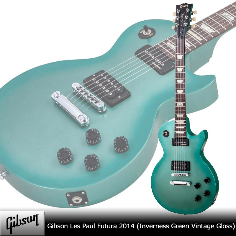 Gibson Les Paul Futura 2014 (Inverness Green Vintage Gloss) 【送料無料】【ONLINE STORE】