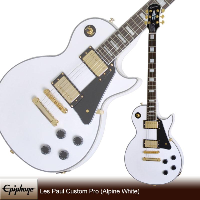 Epiphone Les Paul Custom Pro (Alpine White)[ENCTAWGH1](送料無料)(マンスリープレゼント)【ONLINE STORE】