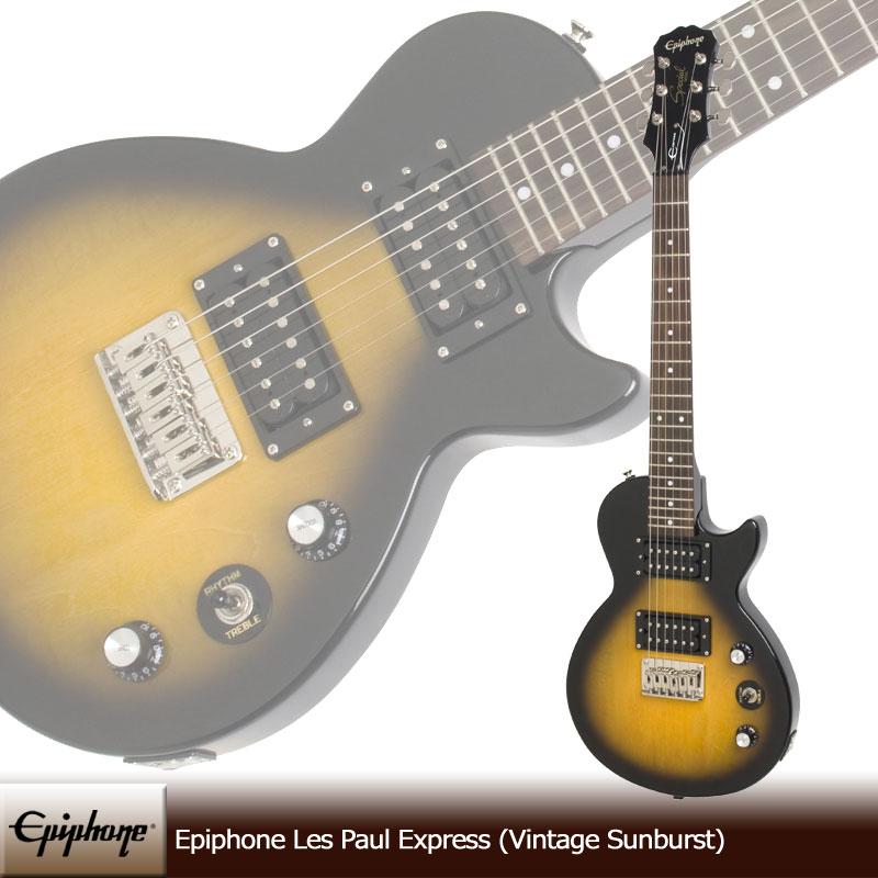 Epiphone エピフォン Les Paul Express (Vintage Sunburst)[ENL2VSCH4](送料無料)