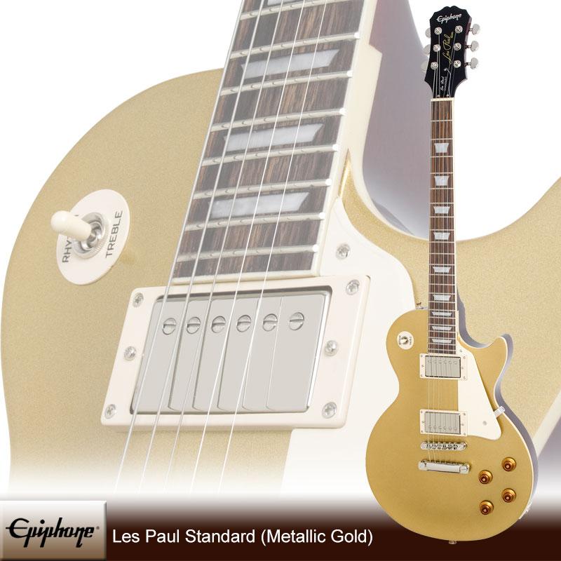 Epiphone Les Paul Standard (Metallic Gold)[ENS-MGCH1](送料無料)【ONLINE STORE】