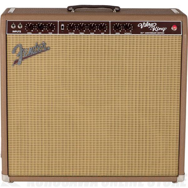 Fender Vibro-King 20th Anniversary Edition 【アンプ】《フェンダー》【ONLINE STORE】